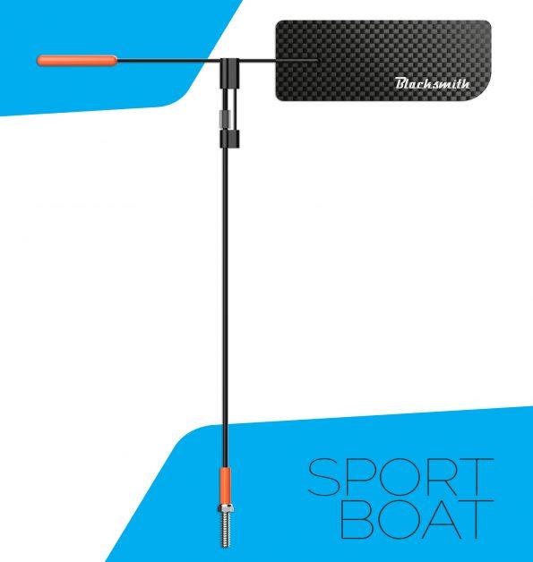 sport boat 250x220mm, 35g